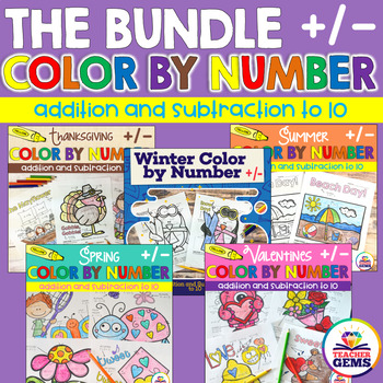 Color by Number Addition and Subtraction to 10 Bundle