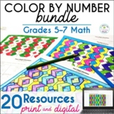 Math Color by Number Bundle - Grades 5-7