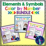 Chemical Elements - Color by Symbols {BUNDLE}