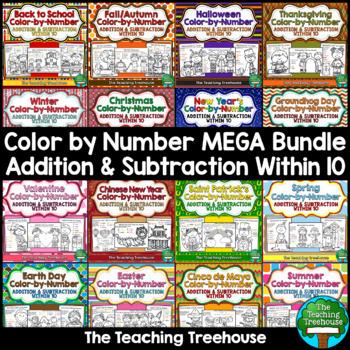 Color by Number MEGA Bundle ~ Addition & Subtraction Within 10