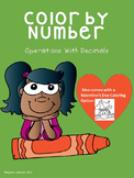 VALENTINE'S DAY - Color by Number :  Operations With Decimals