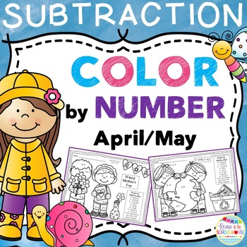 Color by Number Subtraction Facts April and May