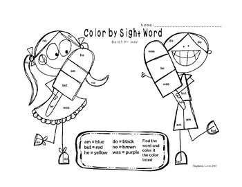 Color by Sight Word FREEBIE | Dolch Primer | Includes: am,