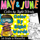 Color by Sight Words~Plus Sentence Writing~ May and June Edition