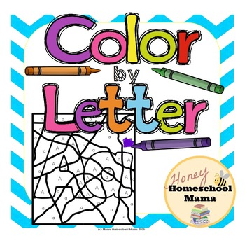 Color by Uppercase and Lowercase Letters! All 26 Letters Included