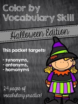 Color by Vocabulary Skill: Halloween Edition