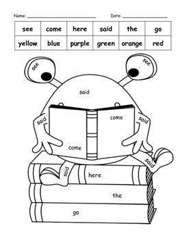 Color by sight word (Monster)