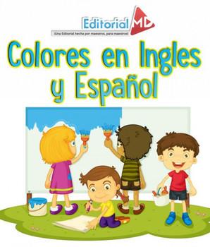 Colores en Inglés y Español para Imprimir