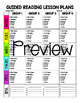 Colorful Guided Reading Editable Lesson Plan Template