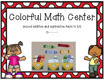 Colorful Math Center-Adding and Subtracting to 20