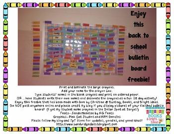 Colorful New School Year- Editable Bulletin Board Freebie!