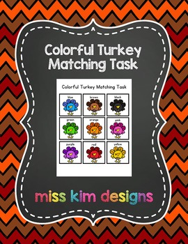 Colorful Turkey Matching Folder Game for Early Childhood S