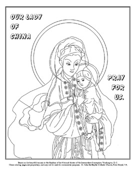 Coloring Page of Our Lady of China, detail
