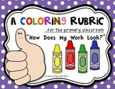 Coloring Rubric for the Primary Classroom {How Does My Wor