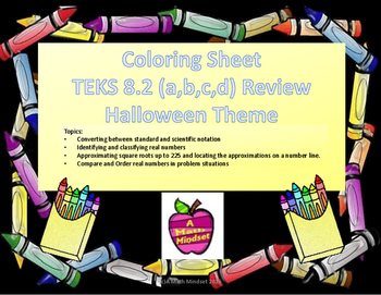 Coloring Sheet- TEKS 8.2 Review Comparing, ordering real n