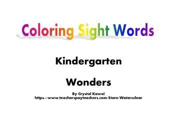 Coloring Sight Words - Wonders Kindergarten
