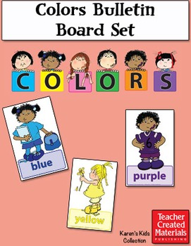 Colors Bulletin Board Set by Karen's Kids (Digital Download)