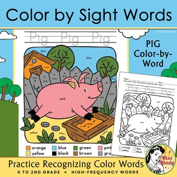 Colors Practice: Sight Words Practice with Color-by-Word F