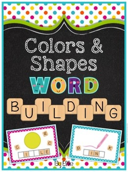 Shapes and Colors Word Building Pack {Including Positional