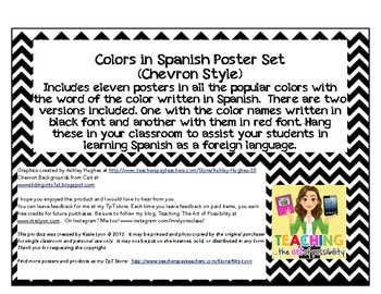Colors in Spanish Poster Set  (Chevron Style)