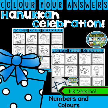 Colour By Code Hanukkah Know Your Numbers and Colors Bundl