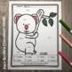 Colour By Numbers Awesome Animals Mixed Addition and Mixed