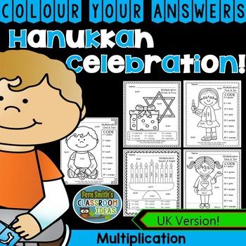 Colour By Numbers Hanukkah Celebration Multiplication UK Version