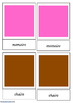 Colours - Japanese 3 Part Cards