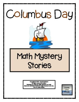 Columbus Day Math Mystery Stories (Common Core Aligned!)
