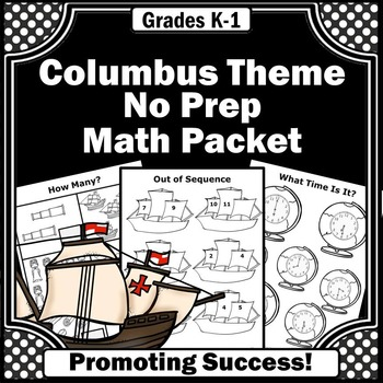 Christopher Columbus Day Math Worksheets Kindergarten or Special Education
