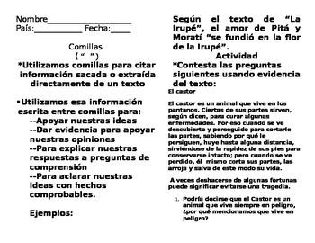 Comillas: practica de D'Nealian y gramática incorporados
