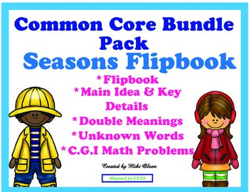 Commom Core Bundle Seasons Pack!