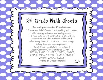 Common Core 2nd Grade Math Pack 5.4