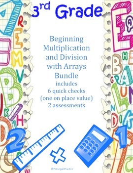 3rd Grade Beginning Multiplication and Division Bundle