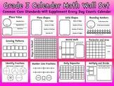 Common Core 3rd Grade Calendar Wall Set-Supplement Every D