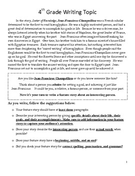 Common Core/PARCC Fourth Grade Writing Prompt: Seeker of K
