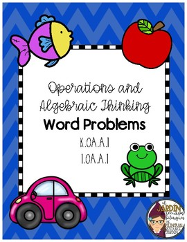 Common Core Addition Word Problems in English and Spanish