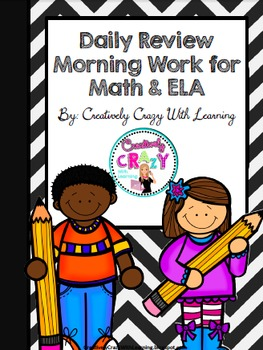 Daily Review Packet,( ELA and Math) Morning Bell Ringers G