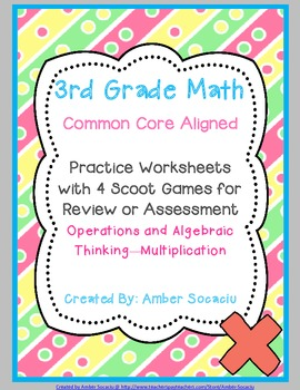 Common Core Aligned Practice Sheets for 3rd Grade Multipli