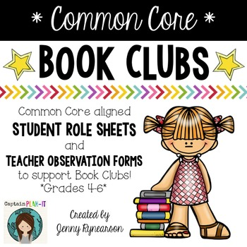 Common Core Book Clubs! Student & Teacher Pages! *Aligned