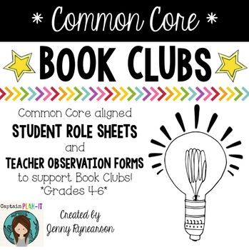 Common Core Book Clubs! Student & Teacher Pages! Lightbulb
