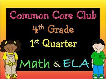 Common Core Club--4th Grade Math and/or ELA Membership Pre