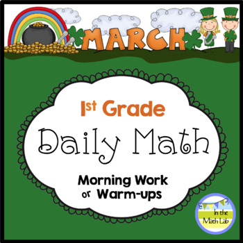 Morning Work | 1st Grade March