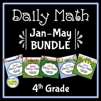 Morning Work Daily Math for 4th Grade: Jan - May Bundle