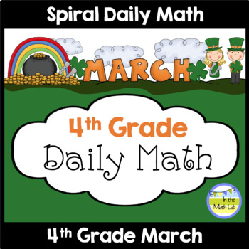 Daily Math Morning Work or Warm-ups: 4th Grade March