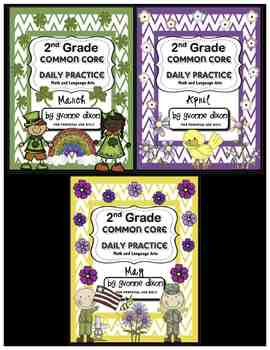 Common Core Daily Practice Worksheets for Second Grade (Sp