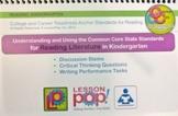 Common Core Discussion Stems for Kindergarten