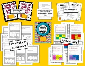 Common Core First Grade Language Arts and Math Homework-3r