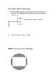 Common Core Geometry Unit 7 quiz
