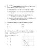 Common Core Geometry Unit 9 Test